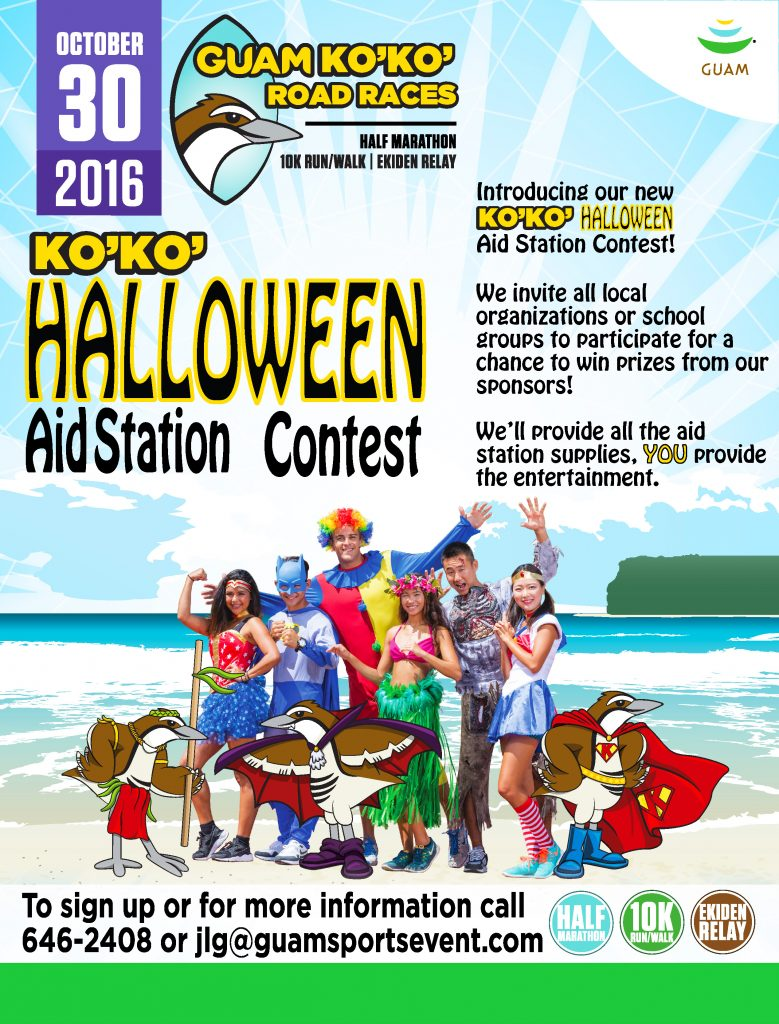 2016 Ko'Ko' Race Aid Station Contest