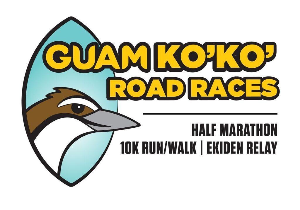 Guam Ko'Ko Road Races & Kids Fun Run