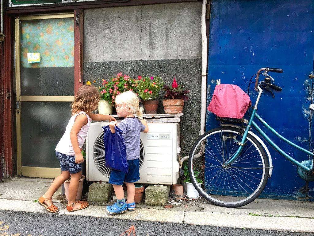 Kids in Tokyo