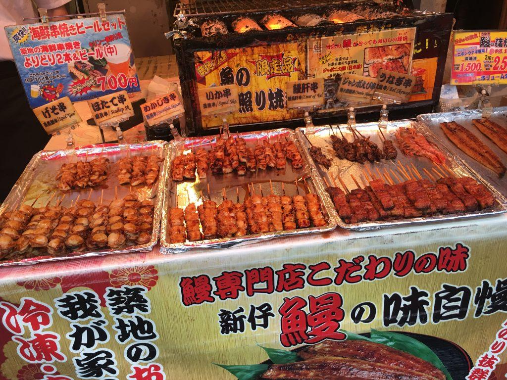 Grilled fish and eel at Tsukiji Fish Market