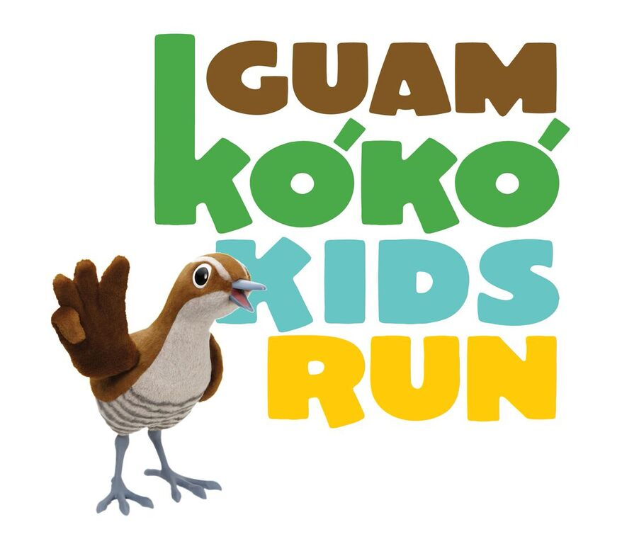 Guam Ko'Ko' Kids Run 2016